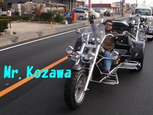 kozawa_brog